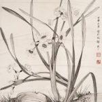 Chinese Flower Goddesses